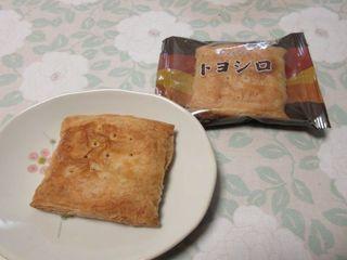 六花亭 トヨシロ.JPG